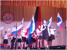 Поселковый  фестиваль  патриотической  песни «Я  горжусь,  что  родился  в  России», который  состоялся  накануне праздника Дня  Защитника  Отечества- 21 февраля