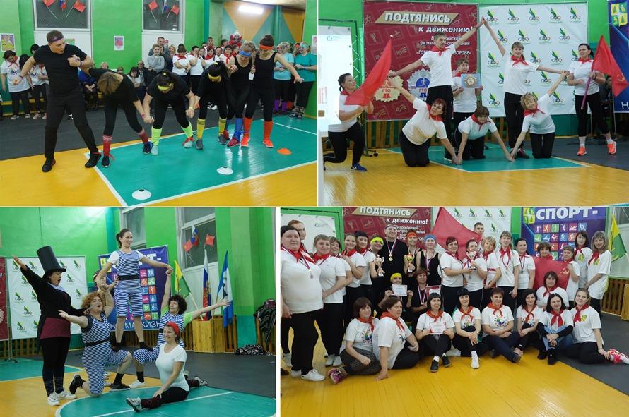 В акции  «Ночь ГТО» участвовали 70 жителей района