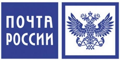 Администрация района – за сохранение почтовых отделений