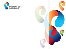 Вандализм и кражи на сетях и объектах связи Иркутского филиала ПАО «Ростелеком»