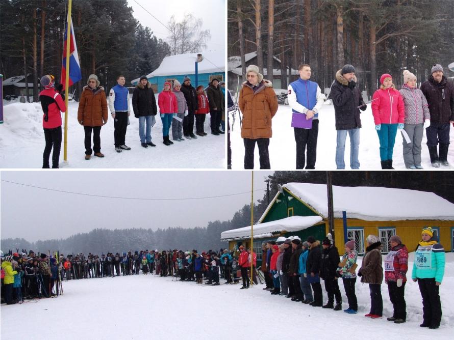 Район присоединился к «Лыжне России»