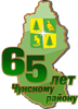 К юбилею  района краеведы сняли фильм о старых деревнях