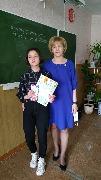Осипова Екатерина,  6а класс МКОУ «СОШ №5 г.Киренска