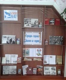 В рамках  празднования   70-летия  Победы в Великой Отечественной войне  в  МКУК «Куйтунская  межпоселенческая  районная  библиотека» работает  цикл  книжных  выставок   «C поклоном мужеству и Отваге»