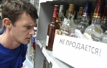 Запрет алкоголя 11 сентября: в День трезвости в Иркутской области ограничат продажу спиртного
