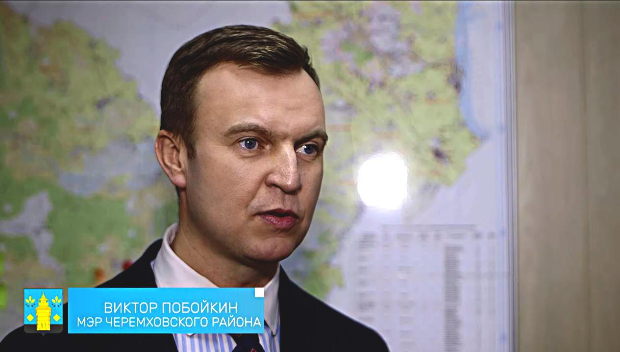 31.01.2017 ЖД Переход в Михайловке построен, но мы не согласны!
