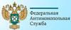 Антимонопольная служба: цены на ГСМ в районе обоснованы