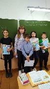 4а класс МКОУ «СОШ №5 г.Киренска