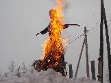 Сжигание Масленицы Седаново
