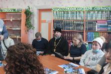 Деловая встреча-круглый стол с членами Сообщества Анонимных Алкоголиков