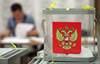 В соответствии с постановлением Центризбиркома выборы мэра района назначены с открытой датой