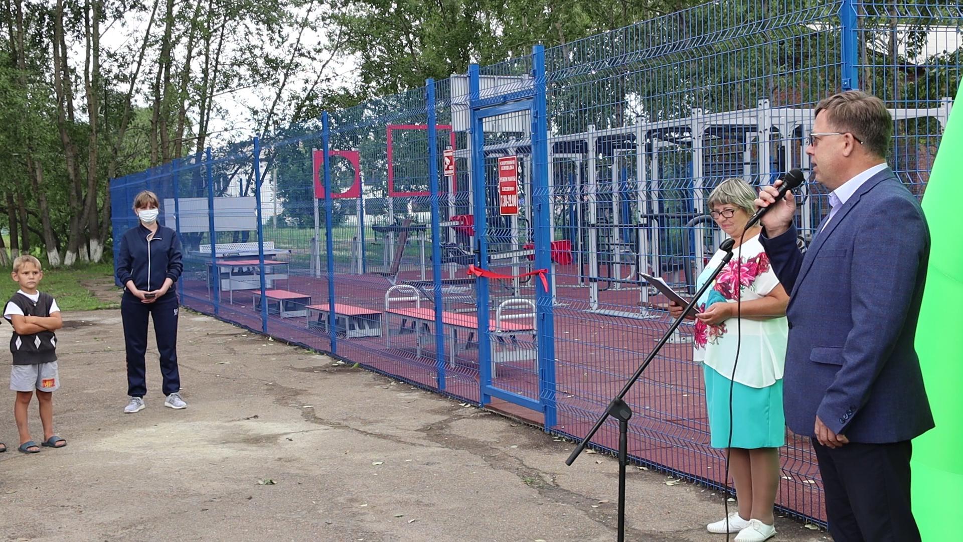В Михайловке на минувшей неделе состоялось открытие новой спортивной площадки, где заниматься спортом смогут все желающие