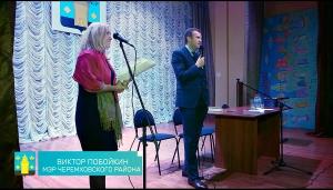 07.12.2017 Жители Михайловки против беспредела в Черемховской городской больниц