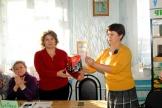 Награждение победителей из п. Невон  в районном экологическом конкурсе «Приглашаем в Экоград всех девчонок и ребят».