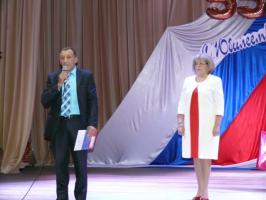 Тайшетский городской суд отпраздновал 55-летие  со дня своего основания