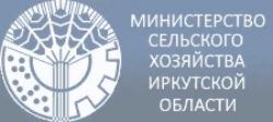 У жителей сельских территорий Иркутской области есть возможность оформить ипотеку на строительство или приобретение жилья на льготных условиях
