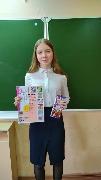 1 место Курбатова Анастасия, 7в класс МКОУ «СОШ №5 г.Киренска»