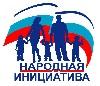 На народные инициативы в районе направят около 17 млн рублей