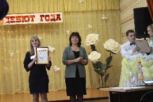 Лучший молодой учитель района работает в михайловской школе №3