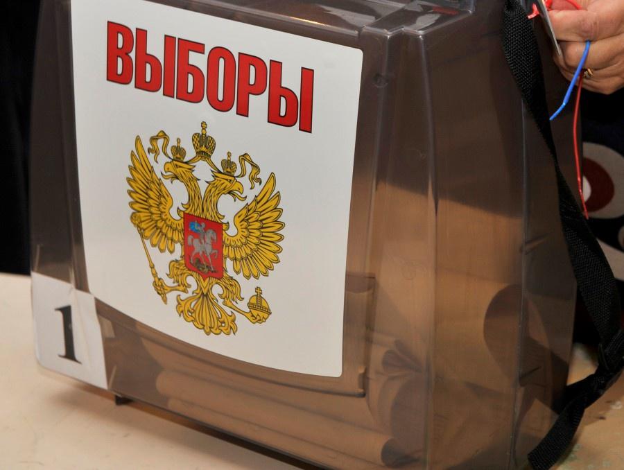 Территориальная избирательная комиссия подводит итоги выборов