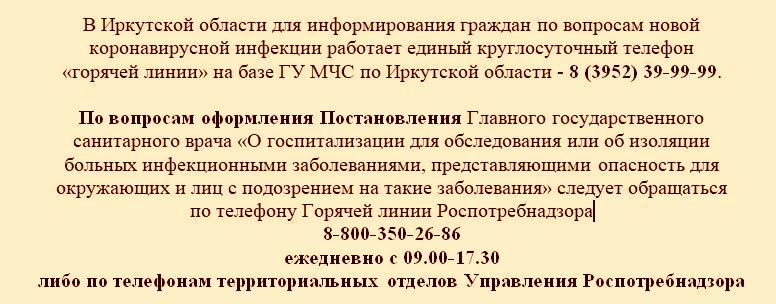 ковид2.jpg