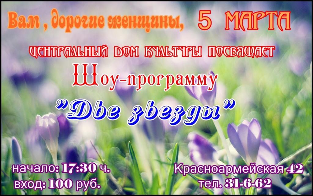 IMG-d19ae57efc5bade724071c940c700a44-V.jpg