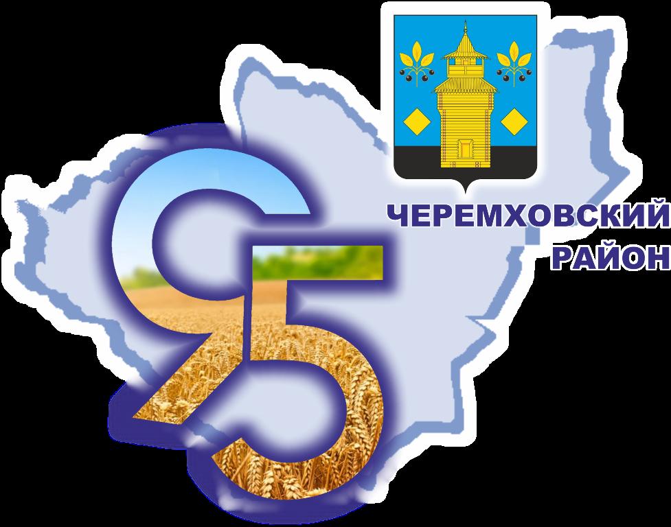Логотип ДР2021 утвержденный.png