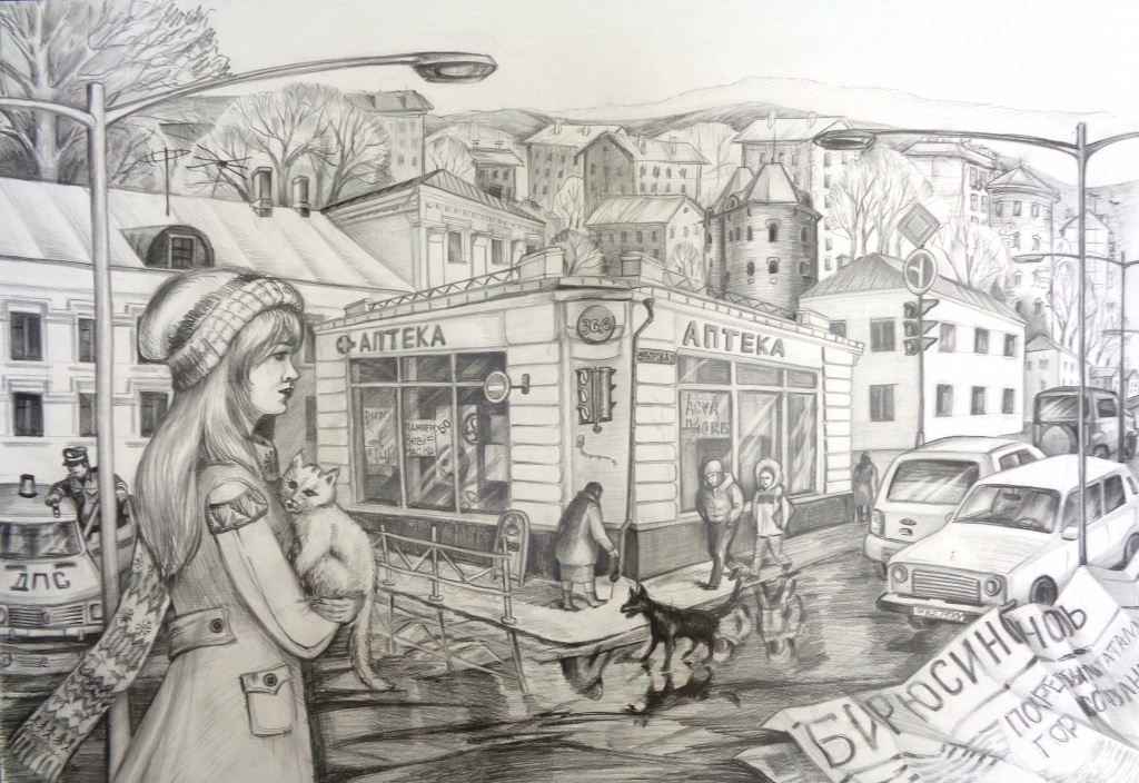 Коченок Анастасия, Нежданный подарок, Тайшетская детская художественная школа.JPG