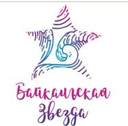 Байкальская звезда.png
