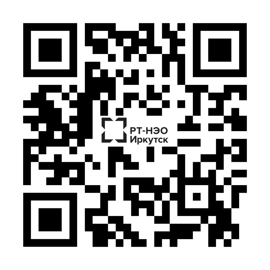 QR код - личный кабинет.png