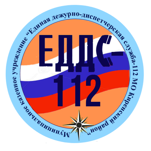 эмблема 112.png
