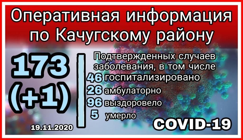 image-2020-11-20 03_52_36.jpg