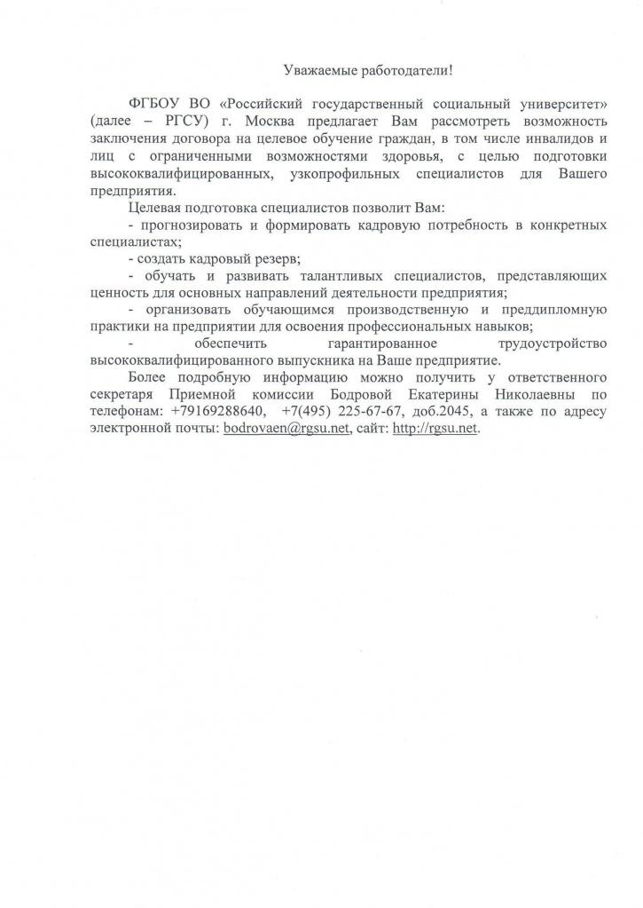 Реклама 20002.jpg