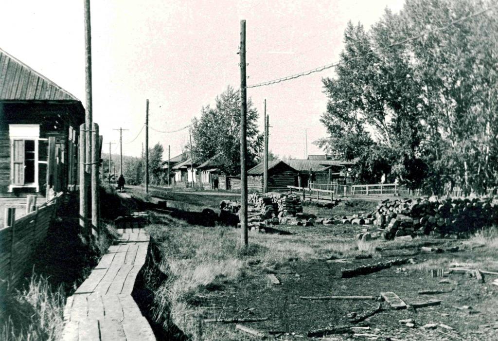 Село Нижнеилимск (осень 1972 г.).jpg