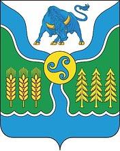 Герб Осинского района.jpg
