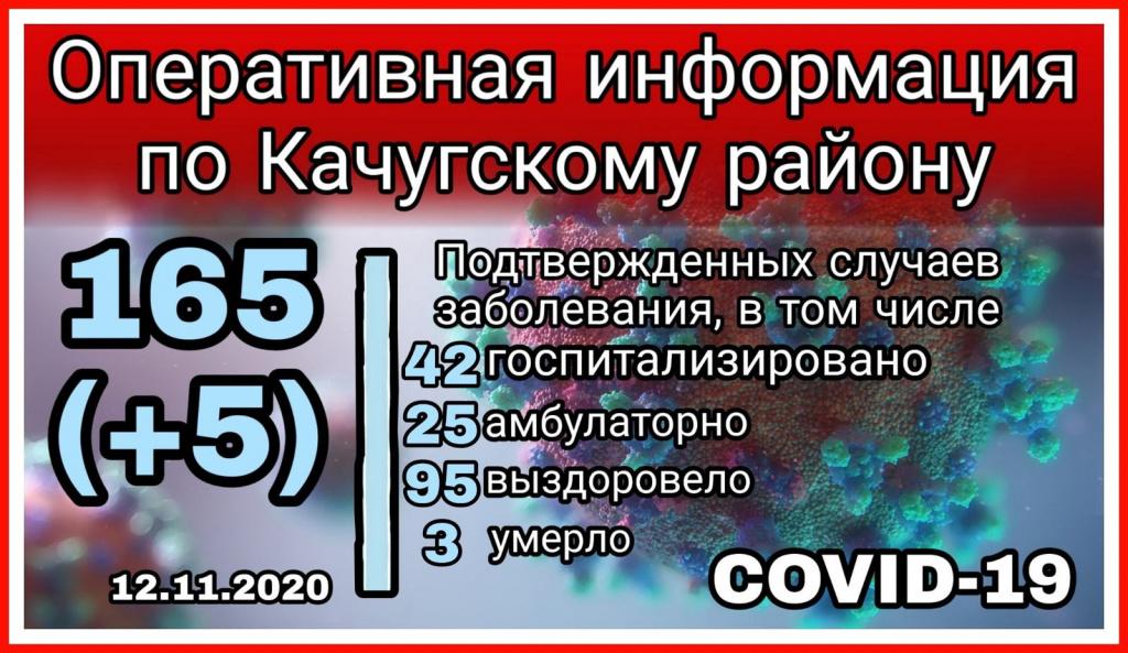 IMG_20201112_174418_044.jpg