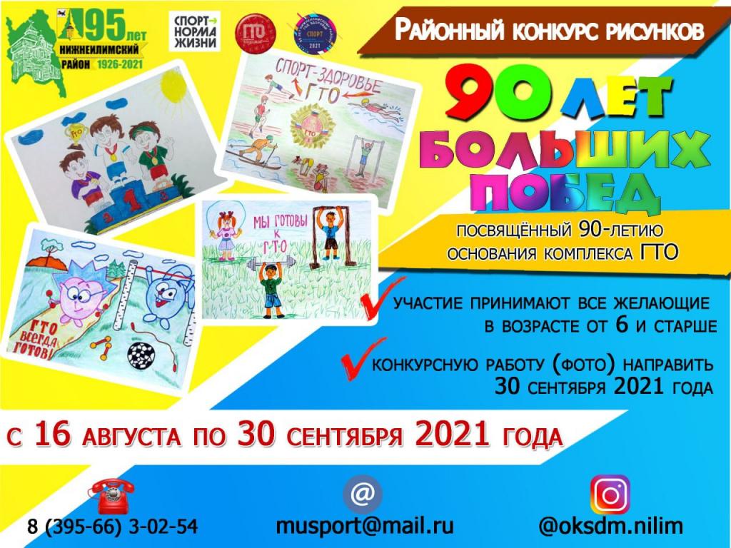 IMG-20210816-WA0009.jpg