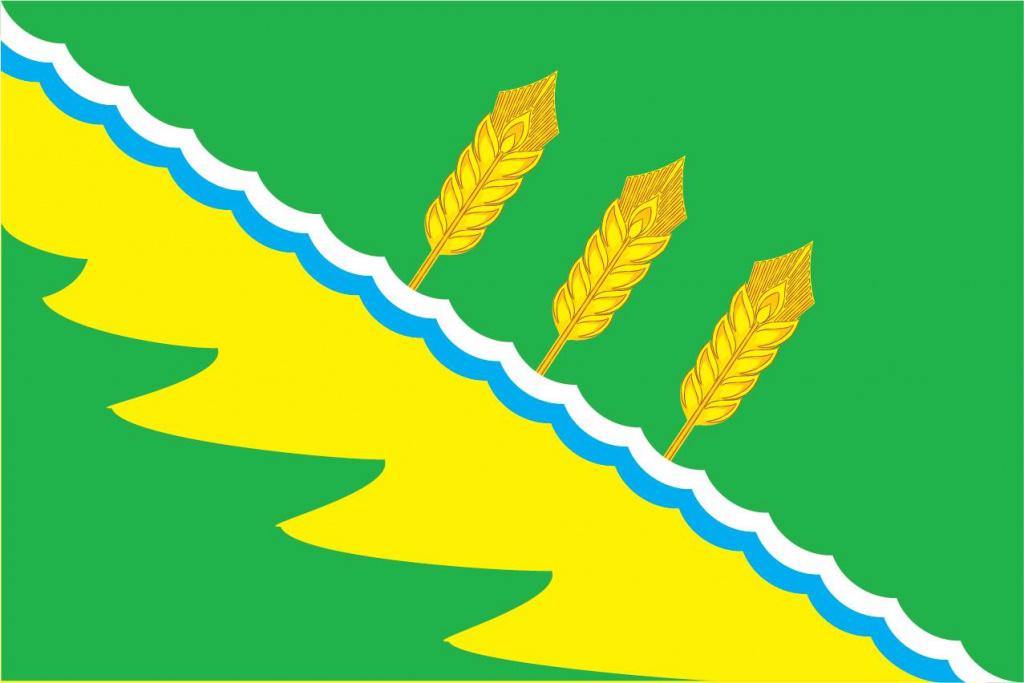Оборотная сторона флага.jpg
