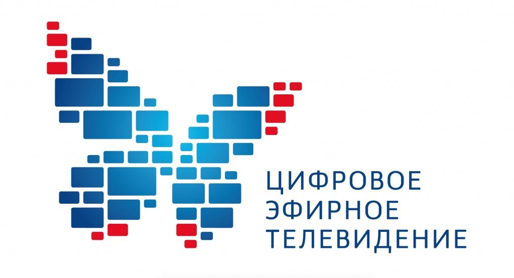 ДСП 04а Логотип ЦЭТВ в jpeg.jpg