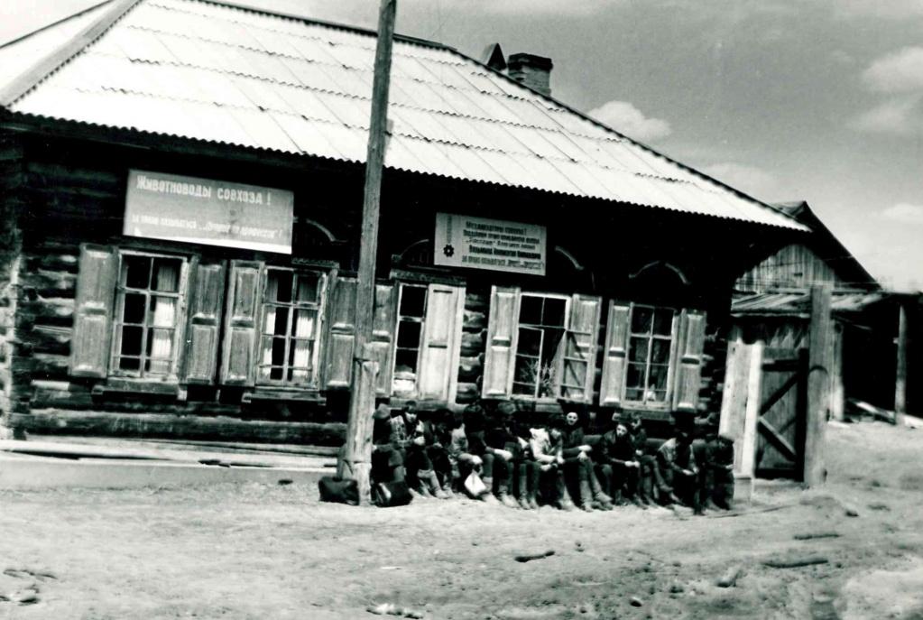 Деревня Мыс (столовая).jpg