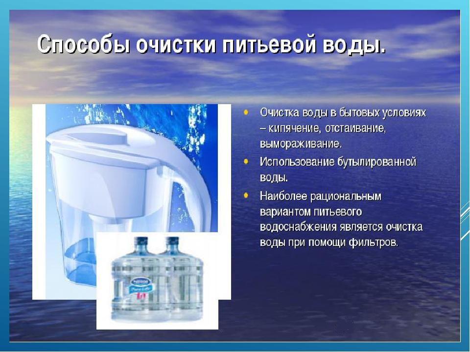 питьевая вода.jpg