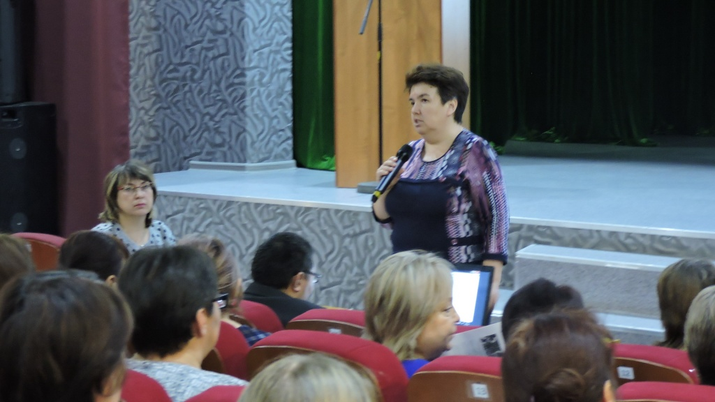 seminar 1.JPG