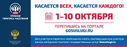 banner_021019.jpg