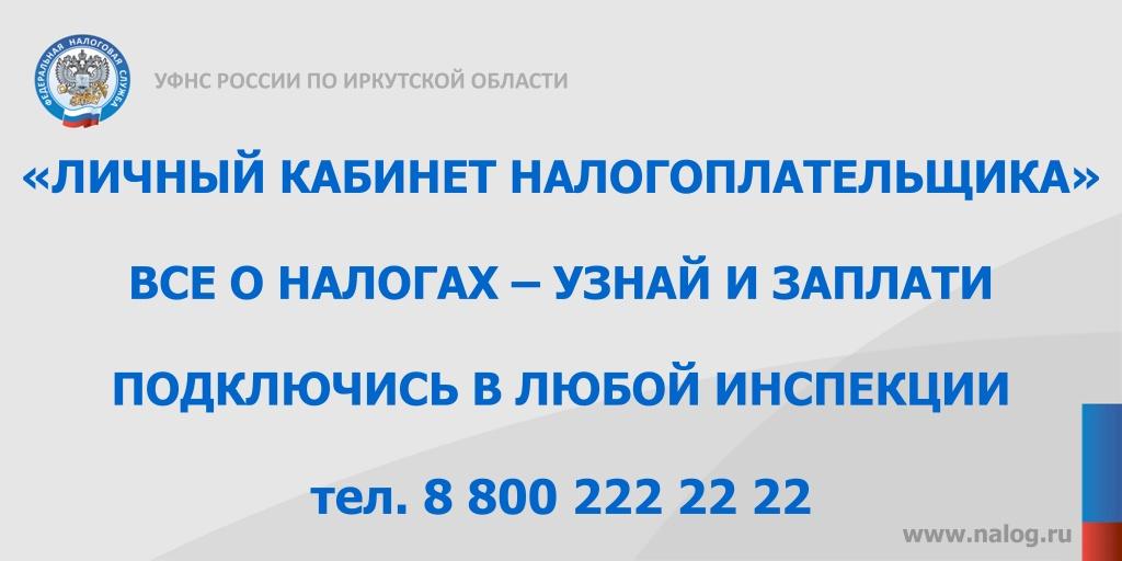 Баннер_Личный кабинет.jpg