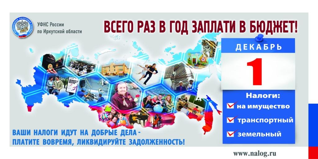 Ут_ч баннер в_лю(06-01-11-24-12).jpg