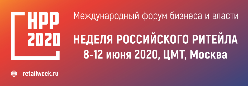 rrw_2020.png