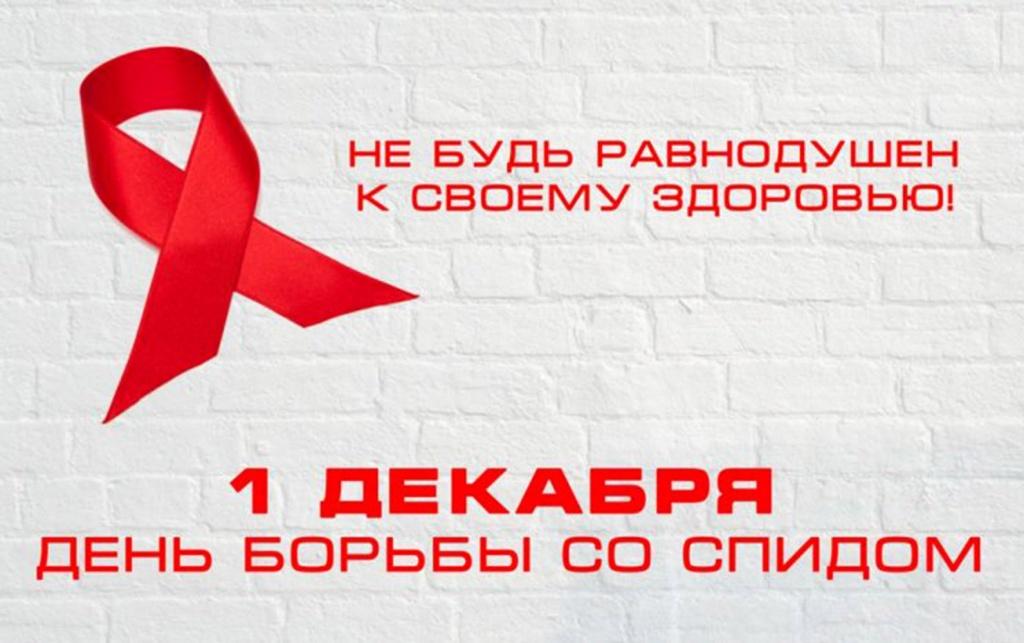 красная ленточка (2).jpg