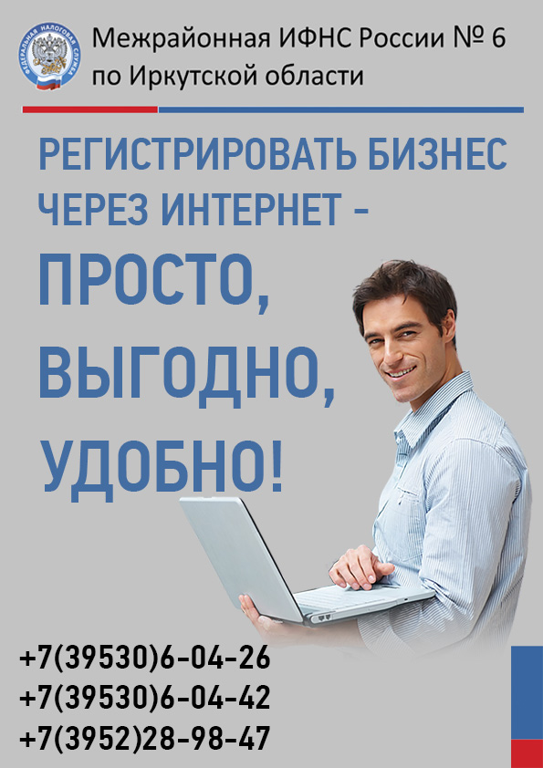 Бизнес через интернет Листовка А4.jpg