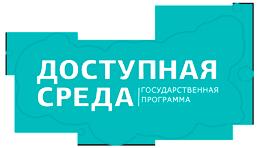 """Карта доступности объектов интернет-портала """"Жить вместе"""""""
