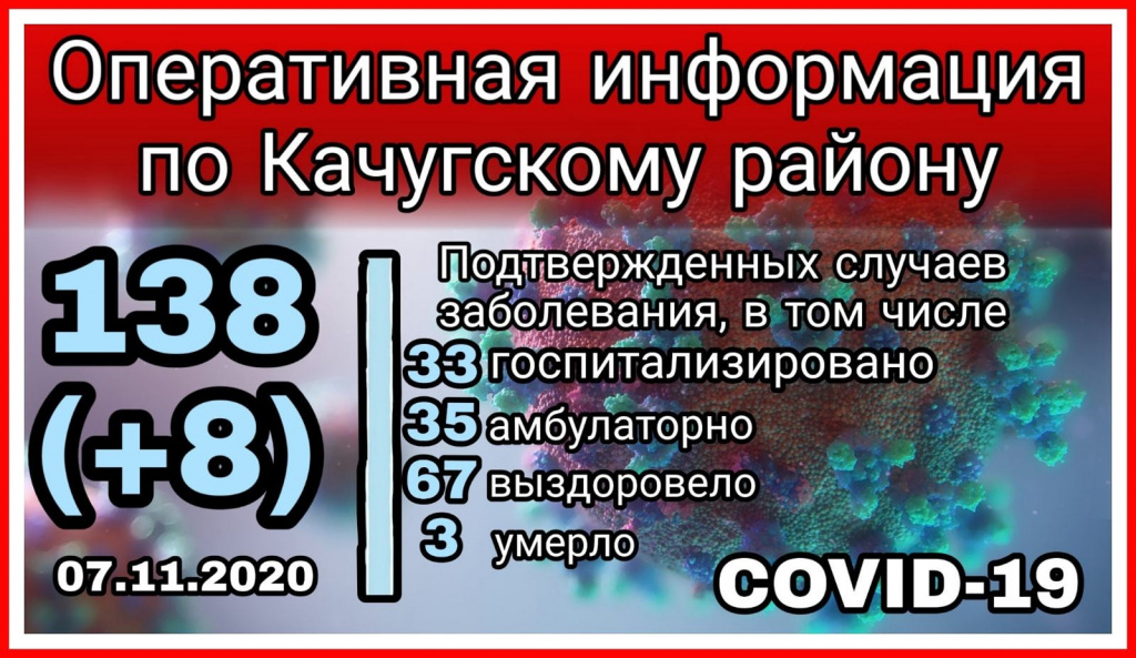 IMG_20201107_135249_019.jpg
